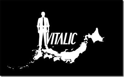 vitalic1